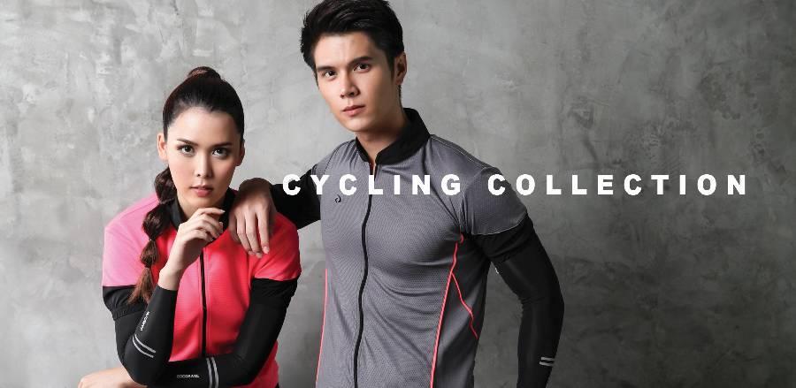 Cycling – GOODSTART Co. 4dff62726